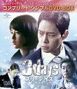 スリーデイズ〜愛と正義〜 <コンプリート シンプルDVD-BOX> パク ユチョン