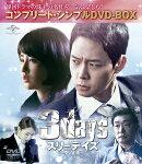 ����ǥ��������������� �㥳��ץ�ȡ�����ץ�DVD-BOX��