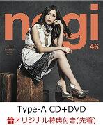 <b>ポイント10倍</b>【楽天ブックス限定先着特典】インフルエンサー (Type-A CD+DVD) (ポストカード付き)