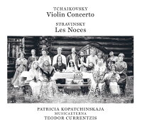 チャイコフスキー:ヴァイオリン協奏曲 ストラヴィンスキー:結婚
