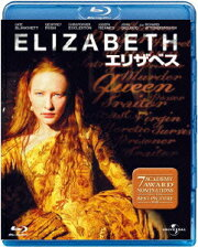エリザベス【Blu-ray】