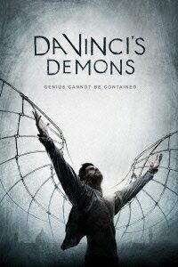 ダ・ヴィンチ・デーモン DVD-BOX [ トム...の商品画像
