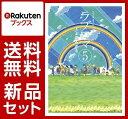 ラブロマ 新装版 1-5巻セット [ とよ田みのる ]