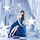 戸松遥 BEST SELECTION -starlight- [ 戸松遥 ]