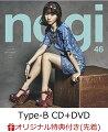 【楽天ブックス限定先着特典】インフルエンサー (Type-B CD+DVD) (ポストカード付き)