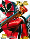 スーパー戦隊 Official Mook 21世紀 vol.9 侍戦隊シンケンジャー (講談社シリー