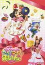 クッキンアイドル アイ!マイ!まいん! DVD BOX1( 16〜18) [ 福原遥 ]