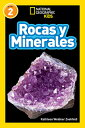 National Geographic Readers: Rocas Y Minerales (L2) SPA-NATL GEOGRAPHIC READERS RO (Readers)