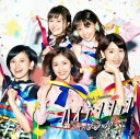 �n�C�e���V���� (�������� CD�{DVD Type-C) [ AKB48 ]