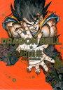 DRAGON BALL超画集 (愛蔵版コミックス) 鳥山明