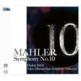 マーラー:交響曲第10番 (デリック?クック補筆による、草稿に基づく演奏用ヴァージョン) [ エリアフ?インバル ]