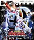 特捜戦隊デカレンジャー コンプリートBlu-ray 3【Blu-ray】 [ 載寧龍二 ]