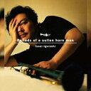 CD, DVD, 乐器 - Ballads of a sullen horn man [ 五十嵐一生 ]