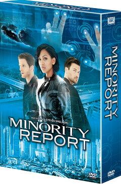 マイノリティ・リポート DVDコレクターズBOX
