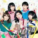 ハイテンション (初回限定盤 CD+DVD Type-D) [ AKB48 ]