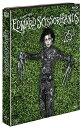 シザーハンズ 製作25周年記念コレクターズ・ブルーレイBOX【Blu-ray】 [ ジョニー・デップ ]