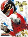 スーパー戦隊 Official Mook 21世紀 vol.10 天装戦隊ゴセイジャー (講談社シリ