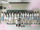 タイトル未定 (初回限定盤 CD+DVD Type-5(仮) ) [ AKB48 ]