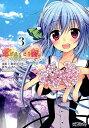 恋がさくころ桜どきGraceful blue(3) [ 毒田ペパ子 ]