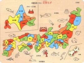 木製知育パズル日本ちず : 日本ちず : 日本