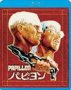 パピヨン【Blu-ray】 [ ダスティン・ホフマン ]