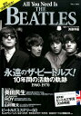 All You Need Is THE BEATLES [ 斎藤早苗 ]