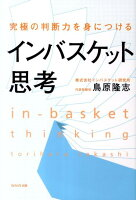 http://thumbnail.image.rakuten.co.jp/@0_mall/book/cabinet/5243/9784872905243.jpg?_ex=200x200&s=2&r=1