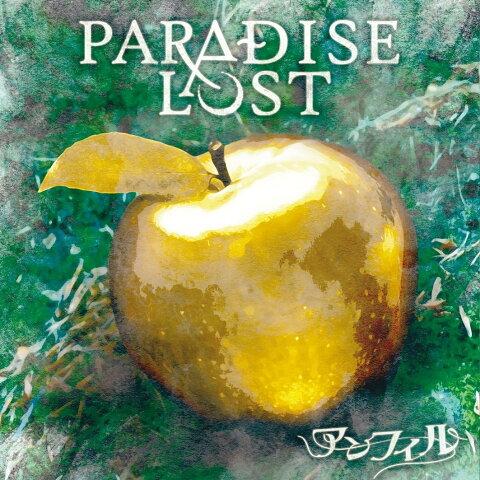 PARADISE LOST [ アンフィル ]