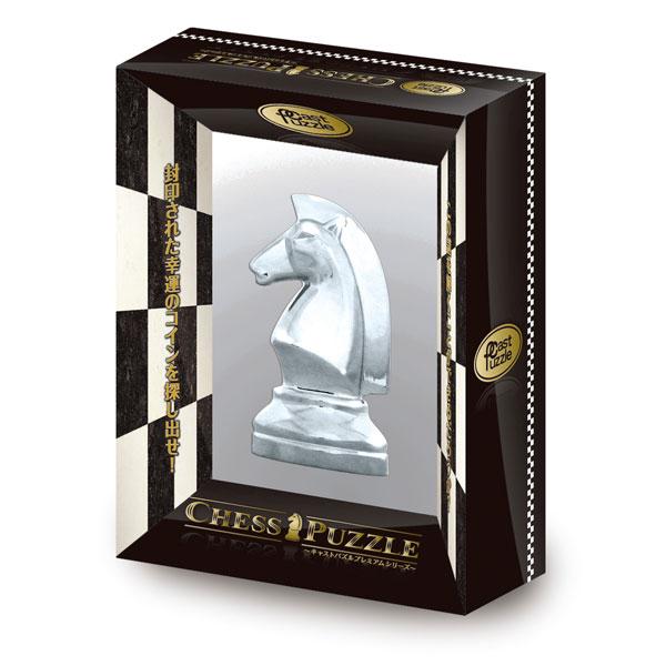 チェスパズル ナイト