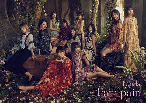 Pain pain (初回限定盤 CD+DVD) [ E-girls ]