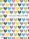 LOVE PiECE Tour 2008?メガネかけなきゃユメがネェ!?at Pacifico Yokohama on 1st of May 2008 スペシャル盤 [ 大塚愛 ]