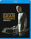 グラン・トリノ【Blu-ray】 [ ビー・ヴァン ]