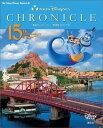 東京ディズニーシー 15周年クロニクル (My Tokyo Disney resort) [ ディズニーファン編集部 ]