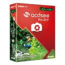 ACDSee Pro 2017
