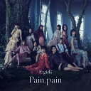 Pain, pain (CD+DVD) [ E-girls ...