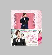 キレイな男 DVD-BOX1【初回生産限定版】