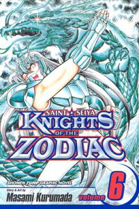 Knights_of_the_Zodiac_��Saint_S