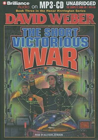 The_Short_Victorious_War