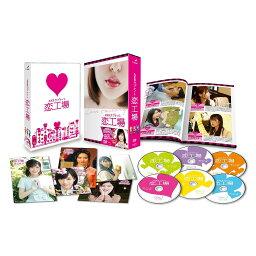 AKB ラブナイト 恋工場 DVD BOX(6枚組) [ 柏木由紀 ]