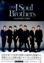 三代目J Soul Brothers from EXILE TRIBE 三代目J Soul Brothers