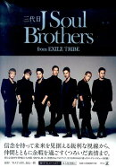 ������J Soul Brothers from EXILE TRIBE