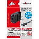 CYBER ・ ACアダプター ミニ ( Nintendo Switch 用) 1.2m 【USB接続タイプ 海外使用可能】