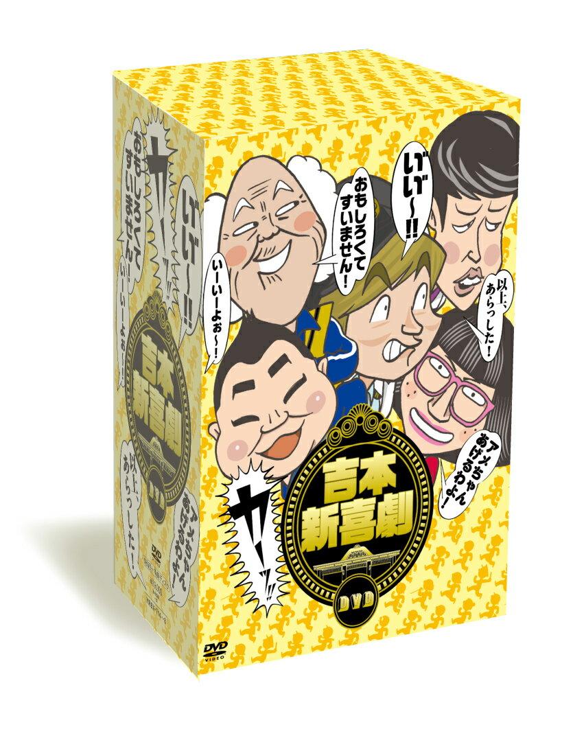 吉本新喜劇 DVD -い゛い゛〜!カーッ!おもしろくてすいません! いーいーよぉ〜!アメち…...:book:18063610