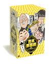 吉本新喜劇 DVD -い゛い゛?!カーッ!おもしろくてすいません! いーいーよぉ?!アメちゃんあげる