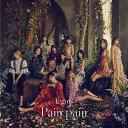 Pain, pain (CDのみ) [ E-girls ]...