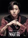【輸入盤】2集: NOIR 【BANG YONG GUK Ver./限定盤】 [ B.A.P ]