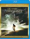 硫黄島からの手紙【Blu-ray】 [ 渡辺謙 ]