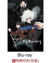 【先着特典】B: The Beginning Blu-ray Box STANDARD EDITION(中澤一登監督描き下ろし複製ミニ色紙2枚セット付き)【Blu-ray】 [ 中澤一..