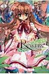 Rewrite:SIDE-B(1) (電撃コミックス) [ 東条さかな ]