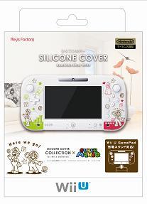 シリコンカバーコレクション for ニンテンドーWii U Game Pad タイプA